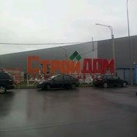 Photo taken at Стройдом by atmo .. on 10/6/2011