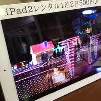 Photo taken at ビジネスホテル ビーエル by 佐野 康. on 12/22/2011