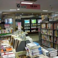 Photo taken at Kyobo Book Centre by Harim P. on 5/8/2011