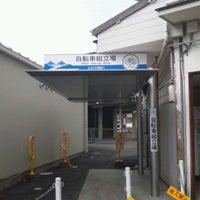 Photo taken at 尾道駅横自転車組立場 by Yoshiki H. on 2/16/2012