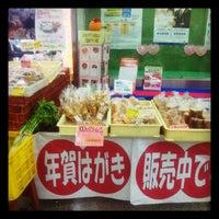 Photo taken at 城南郵便局 by aki on 11/24/2011