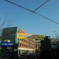 Photo taken at 정의여자중학교 by soojung c. on 1/29/2012