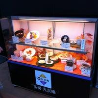 Photo taken at 丸京庵 米子本店 by Kazuyuki N. on 11/6/2011