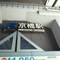 Photo taken at JR Kyobashi Station by 琥 珀. on 9/12/2012