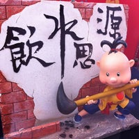 Photo taken at Ghee Hiang (義香) by Joey C. on 11/20/2011