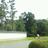 Photo taken at さきたま古墳公園 by Tomohiro E. on 9/11/2011