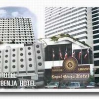 Photo taken at Royal Benja Hotel by Oup J. on 4/25/2012