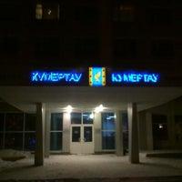 Photo taken at Гостиница «Кумертау» by prYa N. on 1/15/2012