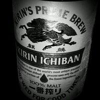 Photo taken at Kotoyama by Bryan L. on 2/18/2012