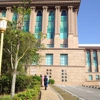 6/12/2012 tarihinde Masrin Z.ziyaretçi tarafından Prime Ministers Office'de çekilen fotoğraf