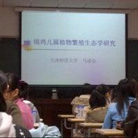 Photo taken at 天津师范大学明理楼 by Grace C. on 11/17/2011