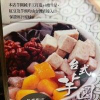 Photo taken at Monga Sweet Cafe 糖樓 by Kama M. on 6/25/2012