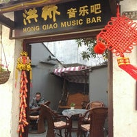 Photo taken at Hong Qiao Music Bar by Eric C. on 1/26/2012