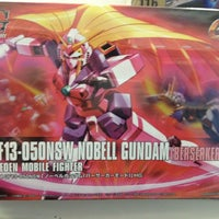 Photo taken at Hobbytown USA San Marcos by Lyn F. on 8/15/2012