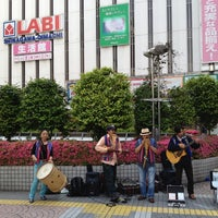 Photo taken at Yamada Denki by WATARUde on 5/30/2012
