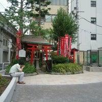 Photo taken at Sakuma Park by monyurun も. on 7/12/2012