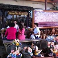 Photo taken at Talard Kong Khong by Ple S. on 8/12/2011