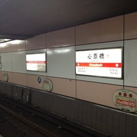 Photo taken at Midosuji Line Shinsaibashi Station (M19) by seiya s. on 5/26/2012