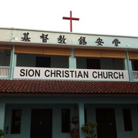 Photo taken at Sion Christian Church by Deborah T. on 11/19/2011