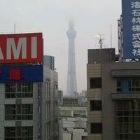 Photo taken at すみだ産業会館/サンライズホール by Kudo A. on 12/8/2011