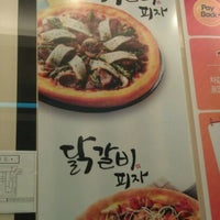 Photo taken at Mr. Pizza by Han-sol C. on 11/9/2011