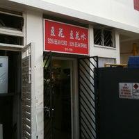 Photo taken at 446 Pasir Ris F&B Coffeeshop by Kalze C. on 1/5/2011