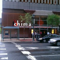 Photo taken at Chima Brazilian Steakhouse by Ricardo H. on 8/21/2011
