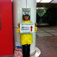 Photo taken at 神戸少年鑑別所 by Koichiro C. on 11/19/2011