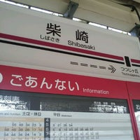 Photo taken at Shibasaki Station (KO15) by たか ゆ. on 10/10/2011