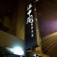 Photo taken at 辣中間 by Annie W. on 1/26/2012