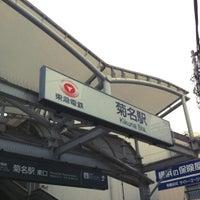Photo taken at Tokyu Kikuna Station by kazu ☆. on 8/11/2012