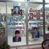 Photo taken at สำฤทธิ์ บาเบอร์(ไวท์สยาม พหลโยธิน52) by oke on 4/24/2012