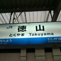 Photo taken at Tokuyama Station by Fujinami T. on 11/4/2011