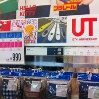 Photo taken at ユニクロ 焼津店 by 柴原 章. on 5/24/2012