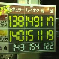 Photo taken at 出光 セルフ員弁五右ェ門SS by yukkyman on 5/6/2012