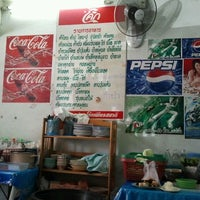 Photo taken at ส้มตำ พี่แอ๊ด by Ying N. on 1/8/2012
