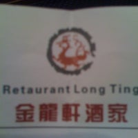 Photo taken at Long Ting by Eric S. on 9/19/2011