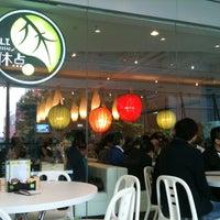 Photo taken at B.L.T. Habitat 休點 by Christine M. on 3/14/2011