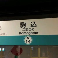 Photo taken at Namboku Line Komagome Station (N14) by yasuzoh on 8/4/2012