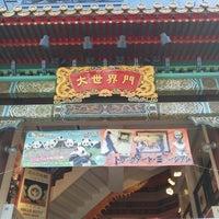 Photo taken at 横浜大世界 by kado on 12/29/2011