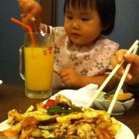 Photo taken at 百楽門 元山店 by Hideya H. on 8/16/2012