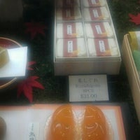 Photo taken at Minamoto Kitchoan by Mae A. on 11/27/2011