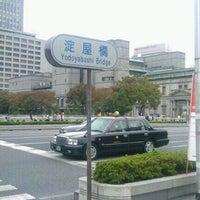 Photo taken at Yodoyabashi Station by Yuuichi I. on 11/5/2011
