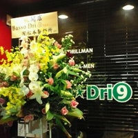 Photo taken at 塩中華の店 まるきゅう by rin 0. on 11/11/2011