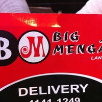 Photo taken at Big Mengão Lanches by Augusto on 8/25/2012