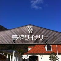 Photo taken at 島根ワイナリー by Shun Y. on 12/31/2011