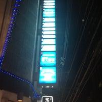 Photo taken at 個室割烹居酒屋 大人輝 by Masaharu K. on 7/27/2012