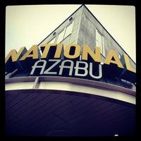 Photo taken at National Azabu by reo on 8/18/2012
