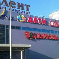 Photo taken at ТК «Фиолент» by Руслан В. on 5/19/2012