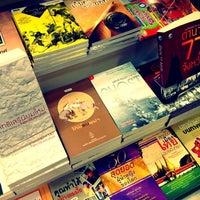 Foto tomada en SE-ED Book Center por 🍺B e e r🍻 el 8/25/2012